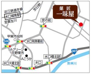 一味屋の地図