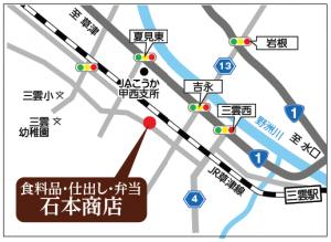 石本商店の地図