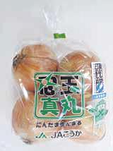 忍玉真丸(にんたままんまる)