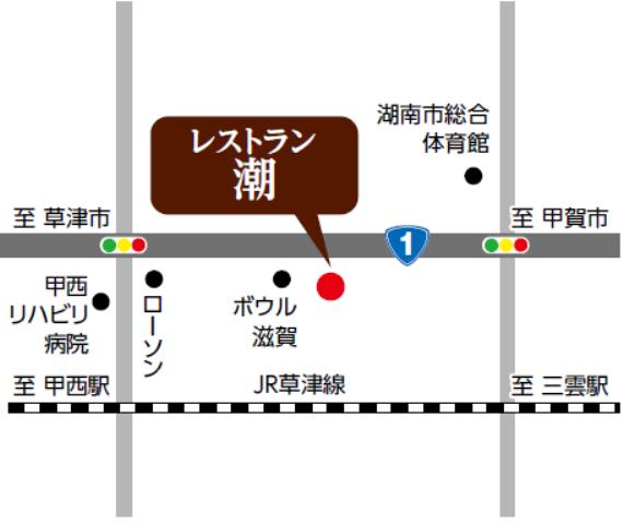 レストラン 潮の地図