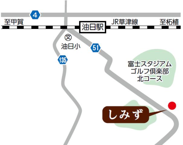 しみずの地図