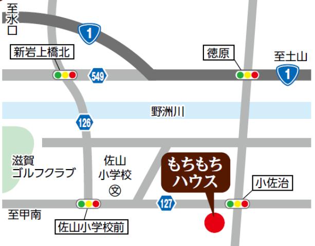 もちもちハウスの地図