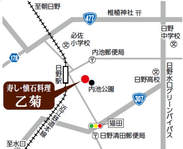 寿し・懐石料理 乙菊の地図