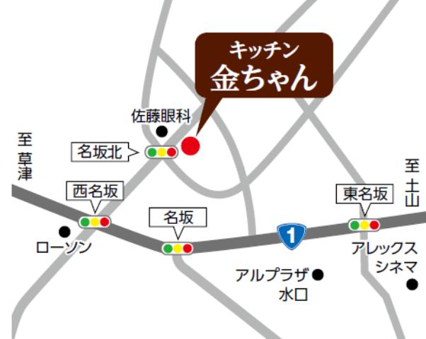 キッチン 金ちゃんの地図