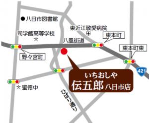 いちおしや 伝五郎の地図