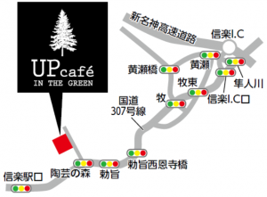 UPcafe'    IN THE GREENの地図