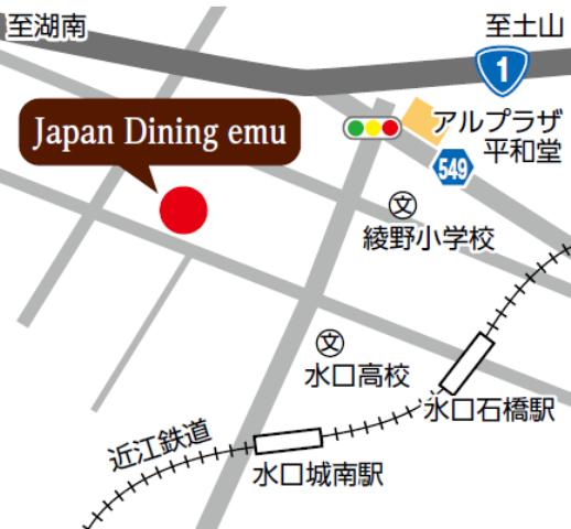 Japan Dining emuの地図