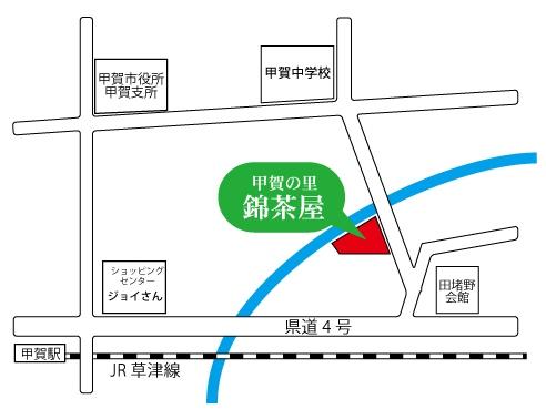 甲賀の里 錦茶屋の地図
