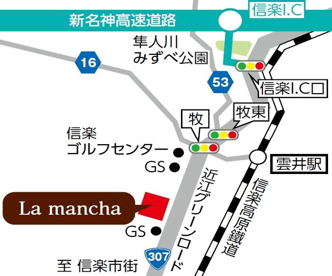 カフェ&レストラン La  Mancha(ラ マンチャ)の地図