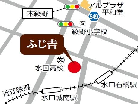 京の味 ふじ吉の地図
