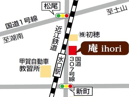 庵 ihoriの地図