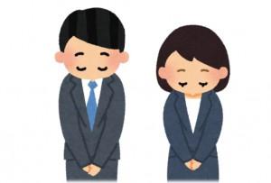 JAファーマーズ・マーケット利用券付定期貯金「HarBest」販売終了のお知らせ