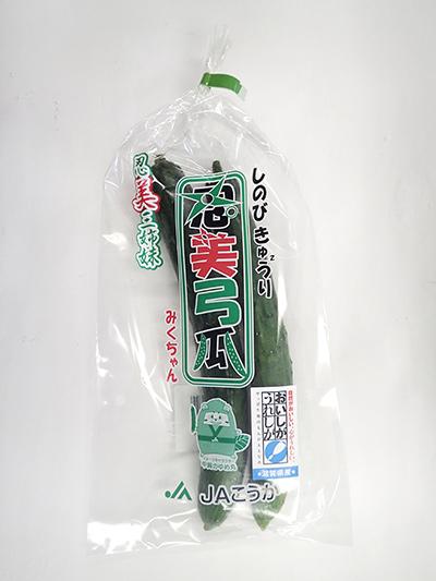 忍美弓瓜(しのびきゅうり)みくちゃん