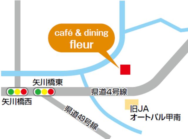 cafe' & dining fleurの地図
