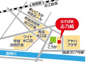 京そば処 志乃崎の地図