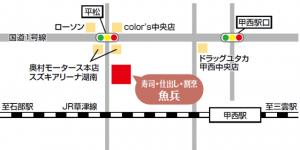 寿司・仕出し・割烹 魚兵の地図