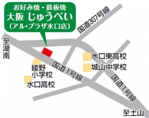 お好み焼き・鉄板焼 大阪 じゅうべいの地図