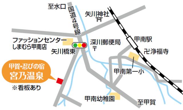 甲賀・忍びの宿 宮乃温泉の地図