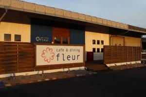 cafe' & dining fleur