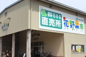 【花野果市石部店】8月のイベントカレンダー