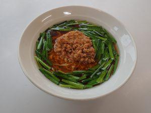 新中華料理  聚福(じゅうふく)