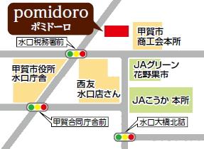 Pomidoro (ポミドーロ)の地図