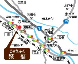新中華料理  聚福(じゅうふく)の地図