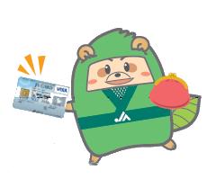 花野果市・ここぴあでのお買い物がJAカードで毎日全商品5%OFF!!