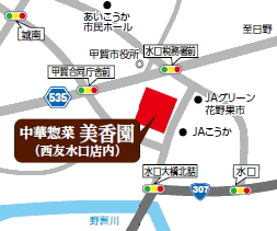 中華惣菜 美香園の地図