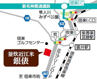 釜炊近江米 銀俵の地図
