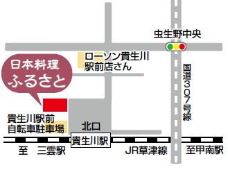 日本料理 ふるさとの地図
