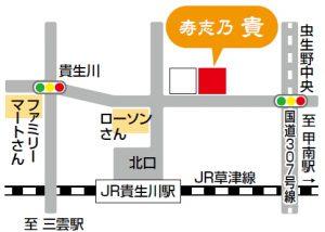 寿志乃 貴の地図