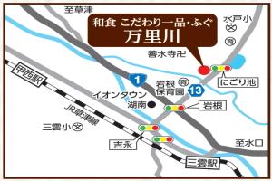 和食 こだわり一品・ふぐ 万里川の地図
