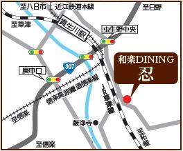 和楽DINING 忍の地図