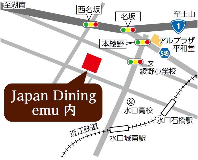 seiko kobayashi -OBENTO SHOP-の地図