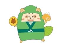 ATM貯金「こうかのゆめ丸定期」