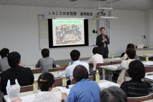 平成29年度JAこうか女性部 通常総会が開催