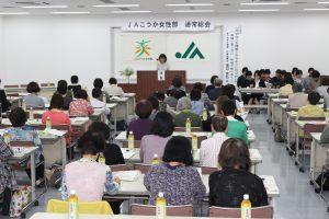 平成30年度 JAこうか女性部通常総会が開催
