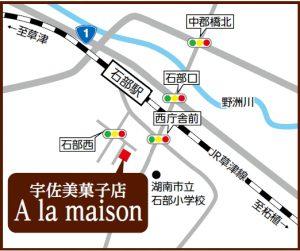 宇佐美洋菓子店 A la maisonの地図