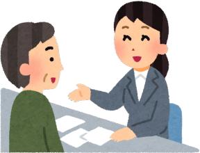 【ご案内】9月の無料税金相談会