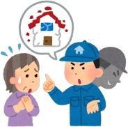 住宅などの建物修理に関するトラブルにご注意ください!