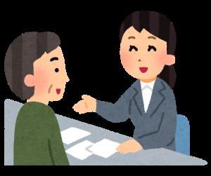 無料税金相談会のご案内(11月)
