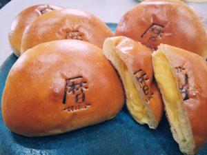 Bakery 暦 ーCOYOMIー
