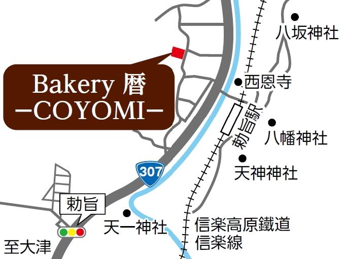 Bakery 暦 ーCOYOMIーの地図