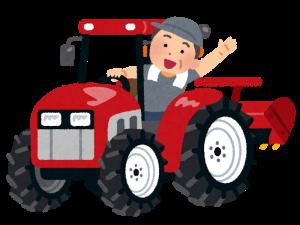 『春の農作業安全確認運動』展開中です