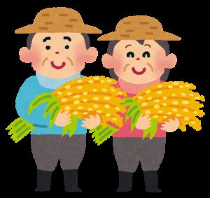 『穀類水分計』点検のお知らせ