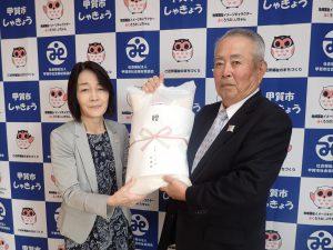 社会福祉協議会へ『愛の米』を贈呈