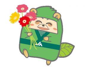 花き新規栽培研修会 参加者募集!