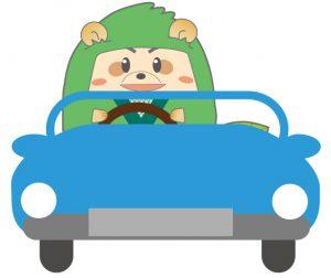 自動車共済新規ご契約の方に抽選で当たる!ドライブレコーダー抽選キャンペーン実施中!