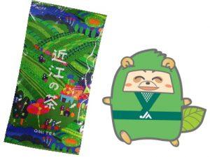 花野果市各店・ここぴあで『近江の茶』を無料配布中!